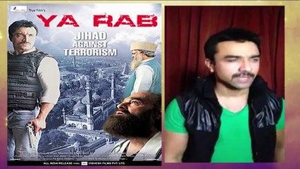 Ya Rub Controvercy | Bollywood Gossip | Just Hungama | Bollywood Hot News | Hindi Movie 2014