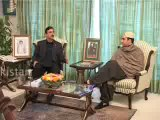 Prime Minister, Syed Yousuf Raza Gilani in meeting with Peoples Party (PPP) Chairman, Bilawal Bhutto Zardari during meeting at PM House in Islamabad