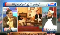 Khabar Say Agay (Kya Muzakarat Ki Jaga Operation ney Lay Li) - 22nd February 2014