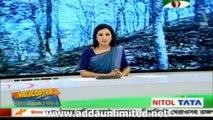 Channel i News 23 Feb 2014(BD 7:00 AM)
