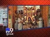 Rs.2401 crore budget for Tirumala Tirupati Temple - Tv9 Gujarati