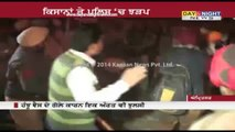 Police lathi charge on farmers | 1 Killed | Protest against increasing electricity charges