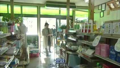 我討厭的偵探 第6集 Watashi no Kirai na Tantei Ep6