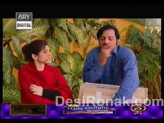 BulBulay - Episode 280 - February 23, 2014 - Part 1