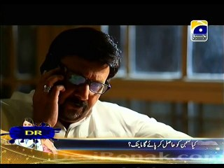 Mann Kay Moti - Episode 37 - February 23, 2014 - Part 3