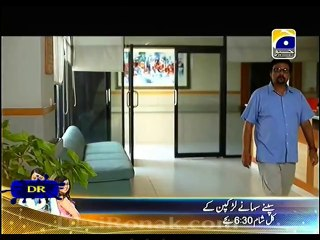 Mann Kay Moti - Episode 37 - February 23, 2014 - Part 4