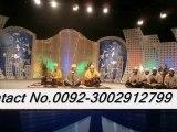 Aai Dil Begeer(Kalam Hazrat Shah Niaz)(R.A)by Qawwal Tahir Ali,Mahir Ali,Shakir Ali Nizami(Nizami Brothers Qawwal) Mefil-e-Sama