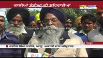 SAD (A) Workers to Protest Modi's Punjab rally | 'Modi go back' slogans rent the air