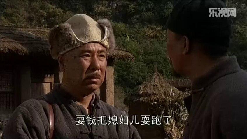 中国地27[高清版]