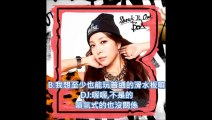【中字】140209 BoA日本放送SPECIAL BOX ~BoA Shout It Out~