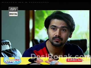 Sheher e Yaaran - Episode 81 - February 24, 2014 - Part 1
