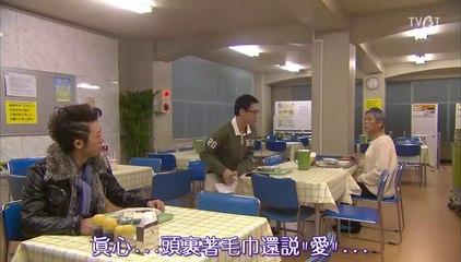 夜野老師 第6集 Yoru no Sensei Ep6