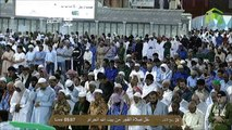 HD| Makkah Fajr 24th February 2014 Sheikh Baleela