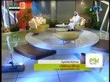 مداخلة عبد الله عبد القادر في برنامج يوم جديد على قناة المجد حول آخر أخبار الروهنجيا