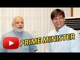 Vivek Oberoi Hopes Narendra Modi Becomes India's Prime Minister !