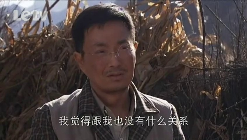 中国地23[高清版]