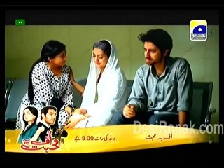 Meri Maa - Episode 109 - February 25, 2014 - Part 2