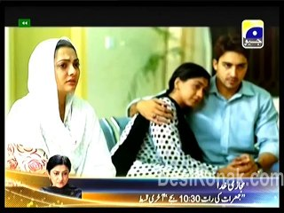 Meri Maa - Episode 109 - February 25, 2014 - Part 1