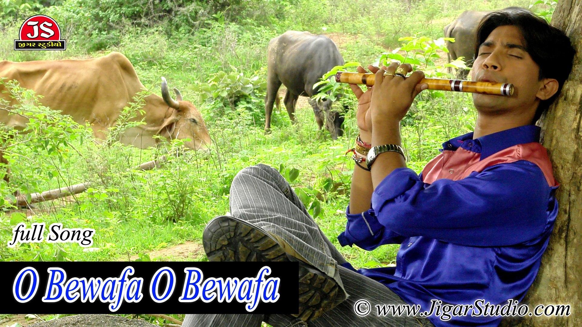 O Bewafa O Bewafa | Gujarati Song | Vikram Thakor - video dailymotion