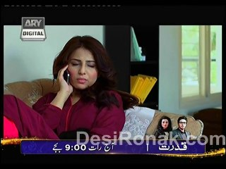 Sheher e Yaaran - Episode 83 - February 26, 2014 - Part 1