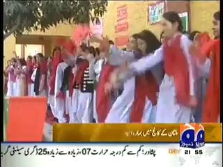 Sports Mela In Multan College