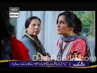Meri Beti - Episode 21 - February 26, 2014 - Part 2