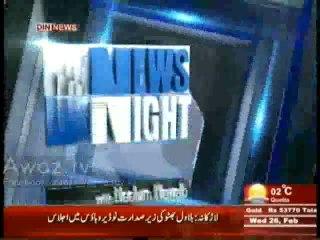 News Night with Neelum Nawab - 26th February 2014