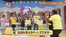 111114 SKE48 no Sekai Seifuku Joshi ep07 (1280x720 H264)