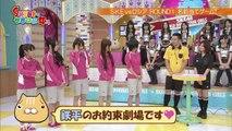 111121 SKE48 no Sekai Seifuku Joshi ep08 (1280x720 H264)