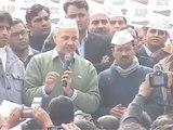 Aam Aadmi Party Leader Arvind Kejriwal Press Conference