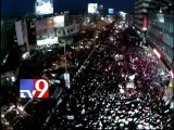 KCR's victory rally aerial view - Tv9 Exclusive