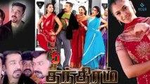 Kollywood Masala - 34 - Kamal Hassan, Simran, Simbu, Ajith Kumar, Usha Uthup