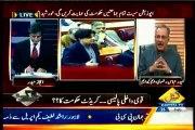 CAPITAL TV Bay-Laag Ejaz Haider with MQM Haider Abbas Rizvi (26 Feb 2014)