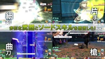Sword Art Online 4e Trailer de Sword Art Online : Hollow Fragment