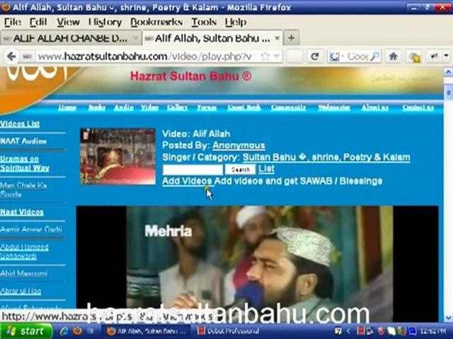 Hazrat Sultan Bahu ® Haqbahu kalam, abiyat, bait videos