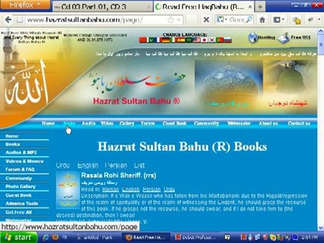 www.hazratsultanbahu.com Urdu and person Books