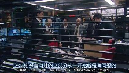 緊急審訊室 第7集 Kinkyu Torishirabeshitsu Ep7