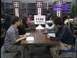 télé jeux japonais vs ernesto hoost