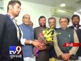 Ram Vilas Paswan's party back in NDA after 12 years - Tv9 Gujarati