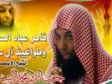 الشيخ خالد الراشد - لحظات قبل وفاة الرسول صلى الله عليه وسلم