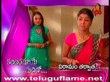 Kalavaramaye Madilo 28-02-2014 | Vanitha TV tv Kalavaramaye Madilo 28-02-2014 | Vanitha TVtv Telugu Serial Kalavaramaye Madilo 28-February-2014 Episode
