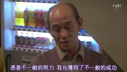 夜野老師 第7集 Yoru no Sensei Ep7