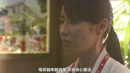 白色榮光4 螺鈿迷宮 第8集 Team Batista 4 Raden Meikyu Ep8