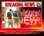 Islamabad court attack: Supreme Court hearing suo moto case
