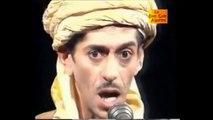 Algérie_ SOUILEH - JA EL MA - Chanson humoristique