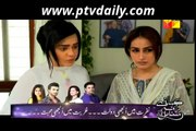 Shab-e-Zindagi Episode 6  on Hum Tv 4th March 2014