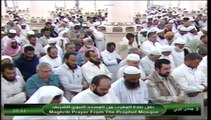 4th March 2014 Madeenah Maghrib led by Sheikh Hudhaify