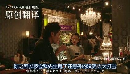 失戀巧克力職人 第8集 Shitsuren Chocolatier Ep8
