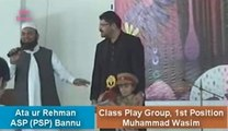 RSS Bannu Annual Result Ceremony Part 4[320x240]
