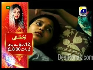 Aasmano Pe Likha - Episode 24 - March 5, 2014 - Part 3
